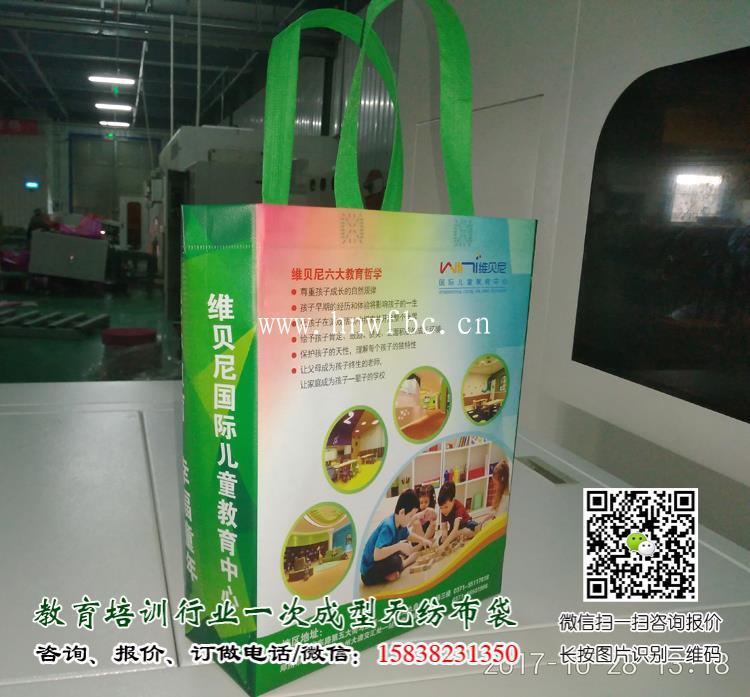 无纺布立体广告手提袋:无纺布袋革命性产品